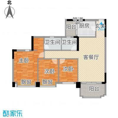 金华花园114.00㎡A户型3室2厅2卫1厨