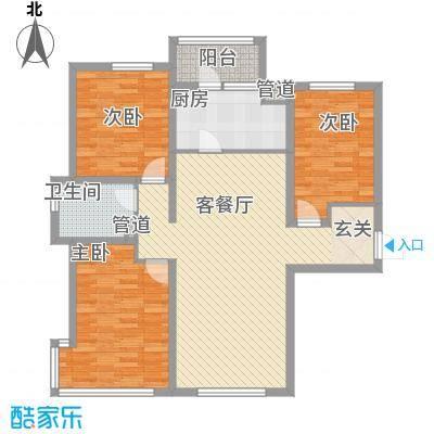 富力城12.00㎡A12、A18号楼E户型3室2厅1卫1厨