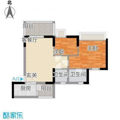 璐易豪庭7.72㎡1、2栋02单元户型2室2厅2卫1厨