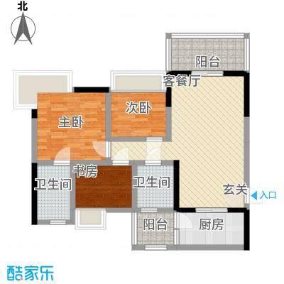 璐易豪庭11.12㎡3、4栋01单元户型3室2厅2卫1厨
