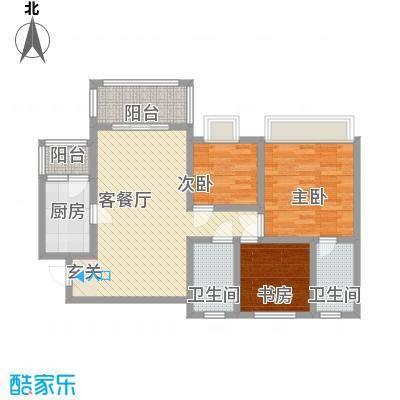 璐易豪庭3、4栋02单元户型3室2厅2卫1厨