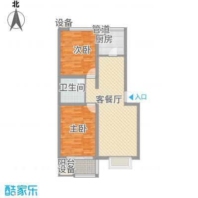 升达置地广场1.10㎡C户型2室2厅1卫
