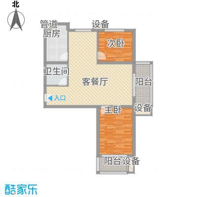 升达置地广场1.73㎡I户型2室2厅1卫