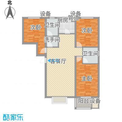 升达置地广场135.70㎡E户型3室2厅2卫