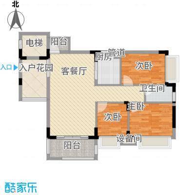 秋谷康城3.61㎡一期2栋1单元B户型3室2厅1卫