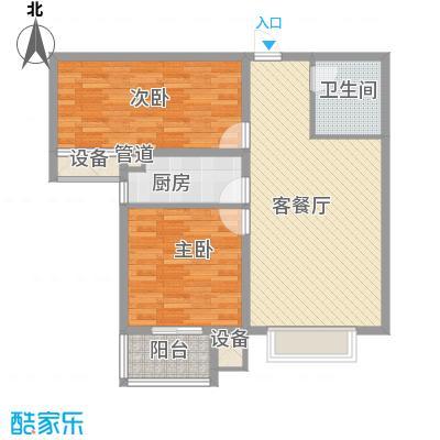 升达置地广场4.40㎡N户型2室2厅1卫