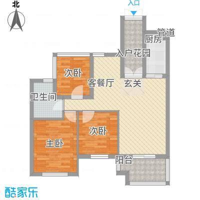 云峰苑J2户型