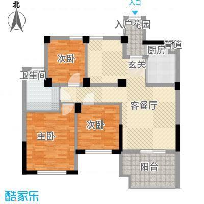 云峰苑H2户型
