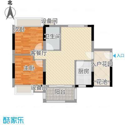 秋谷康城78.10㎡一期1栋2单元B户型2室2厅1卫
