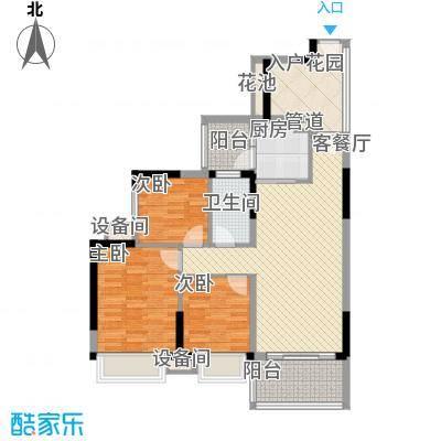 秋谷康城2.50㎡一期1栋2单元C户型3室2厅1卫