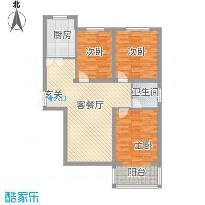 名人国际花园12.80㎡3#楼A反户型3室2厅1卫1厨