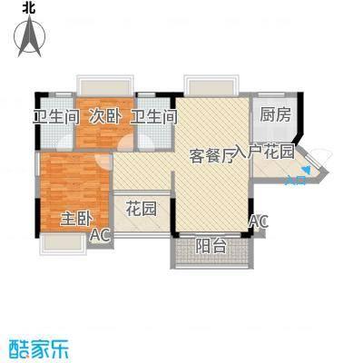 诚丰新园L1户型2室2厅2卫1厨
