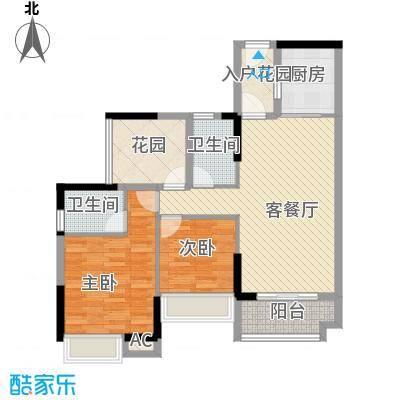 诚丰新园8.10㎡L2户型2室2厅2卫1厨