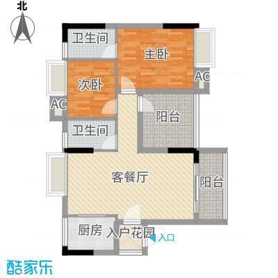 诚丰新园1单元01户型3室2厅2卫1厨