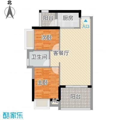 诚丰新园7.43㎡A2单位户型2室2厅1卫1厨