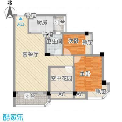 碧桂园翡翠山88.00㎡15栋02户型2室2厅1卫1厨