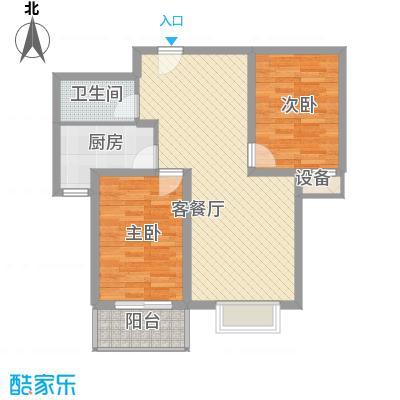 升达置地广场4.61㎡B户型2室2厅1卫1厨