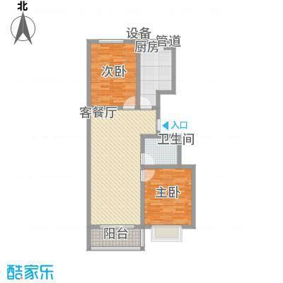 升达置地广场4.70㎡小高层DB户型2室2厅1卫