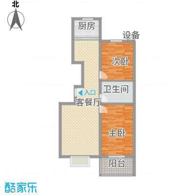 升达置地广场3.30㎡SD户型2室2厅1卫1厨