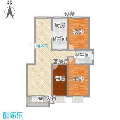 升达置地广场138.80㎡小高层SH户型3室2厅2卫
