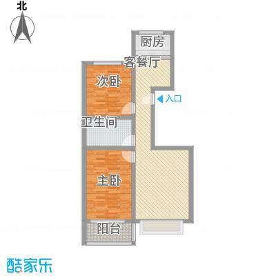 升达置地广场2.36㎡SD1户型2室2厅1卫1厨