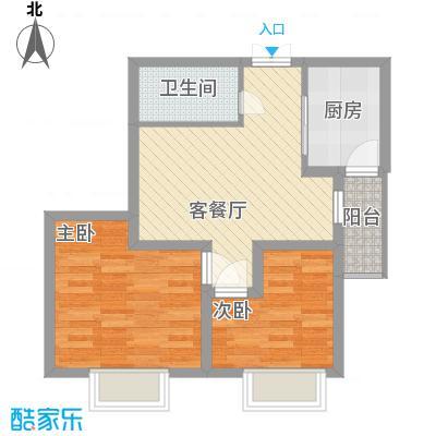 春天花园66.21㎡B户型2室1厅1卫1厨