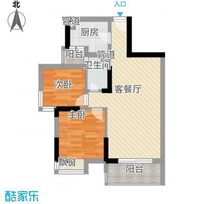 信德华府62.11㎡二期高层18#-23#、26#楼D4户型2室2厅1卫1厨
