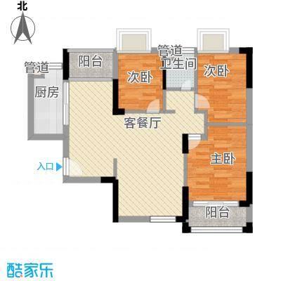 信德华府76.28㎡二期高层18#-23#、26#楼D3户型3室2厅1卫1厨