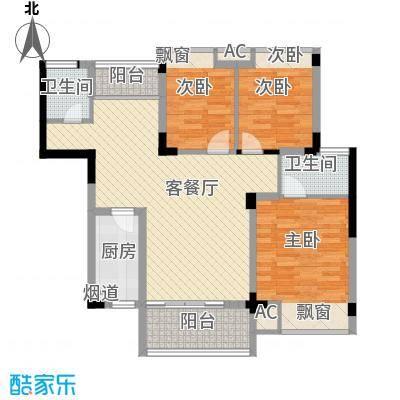 信德华府1.72㎡一期1#、2#楼小高层C6户型3室2厅2卫1厨