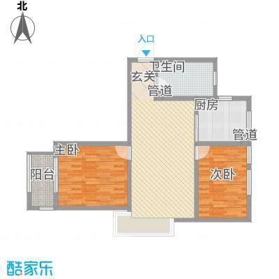 山海景湾C3/B3户型2室2厅1卫1厨