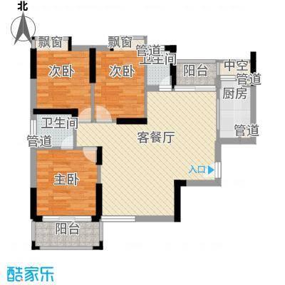 信德华府88.85㎡二期高层19#、21#、23#楼D2户型3室2厅2卫1厨