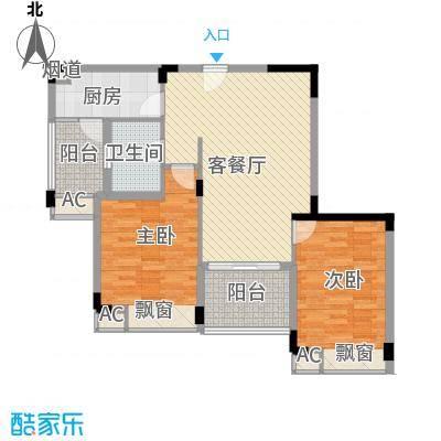 信德华府3.73㎡一期1#、2#楼小高层C5户型2室2厅1卫1厨