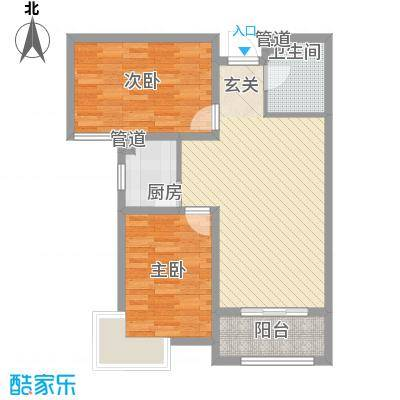 山海景湾8.00㎡A2/C2户型2室2厅1卫1厨