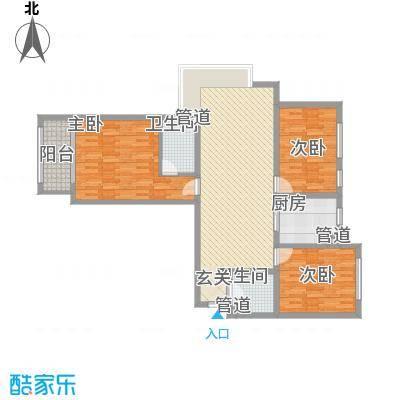 山海景湾118.00㎡B1/C1户型3室2厅2卫1厨