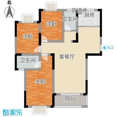 玫瑰园128.32㎡一期6#楼D户型3室2厅2卫1厨