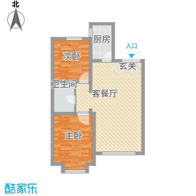 渤海玉园2.61㎡D户型2室1厅1卫