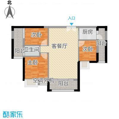 角美领秀御园4.00㎡C户型3室2厅1卫