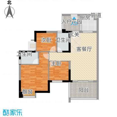 卓越东部蔚蓝海岸别墅卓越东部蔚蓝海岸户型3室