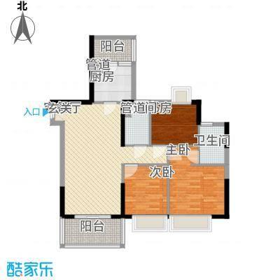 大信时尚家园1.28㎡A户型3室2厅2卫1厨