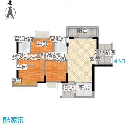 大信时尚家园11.00㎡10栋01户型3室2厅2卫1厨