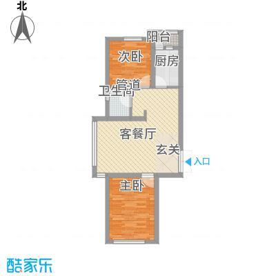 渤海玉园83.50㎡A户型1室1厅1卫