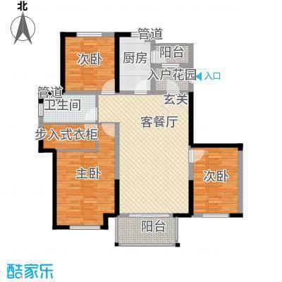 金辉城116.00㎡C5户型3室2厅1卫