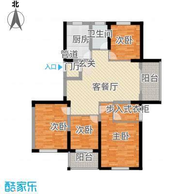 金辉城137.00㎡D2户型4室2厅1卫