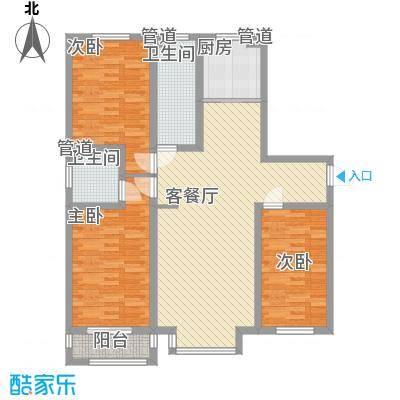 丽景盛园125.20㎡二期4-9栋楼标准层B1户型3室2厅1卫1厨