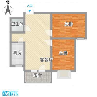 龙城半岛三期3.57㎡E户型2室2厅1卫1厨