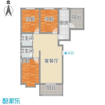 龙城半岛三期118.00㎡A户型3室2厅2卫1厨