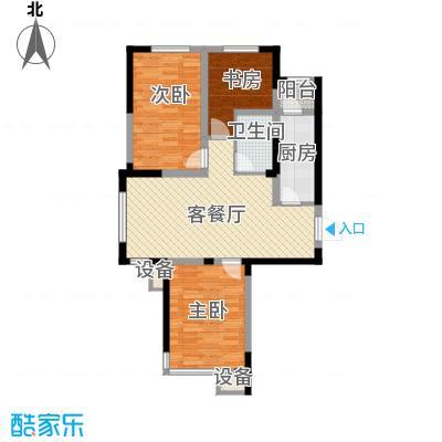 城建世纪佳园8.88㎡E户型3室2厅1卫1厨