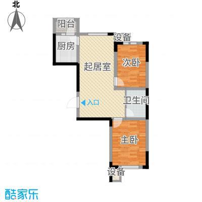 城建世纪佳园7.37㎡G户型2室2厅1卫1厨
