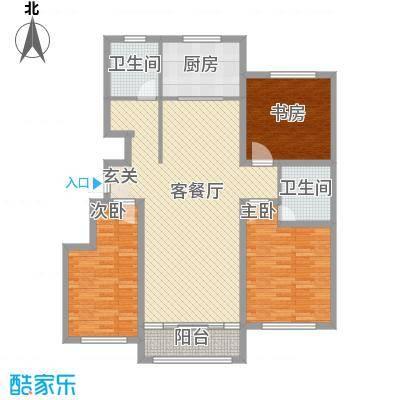赛洛公馆145.00㎡1/2/3/4/5/6号楼c户型3室2厅2卫1厨