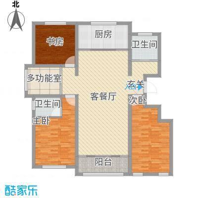 赛洛公馆155.00㎡1/2/3/4/5/6号楼D户型3室2厅2卫1厨